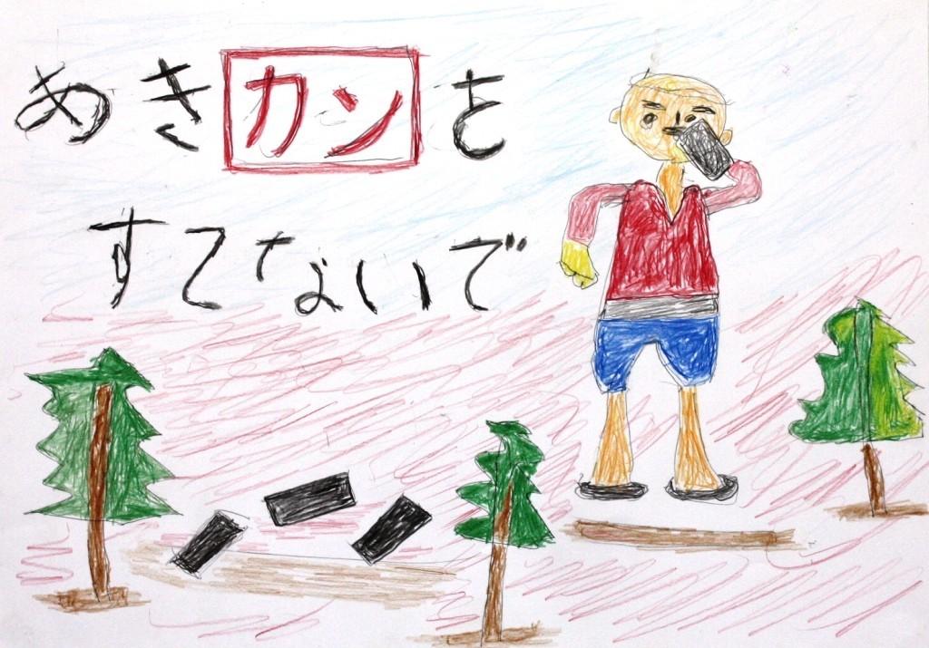 優秀賞 北部あおぞら作業所 駒野 幸昭
