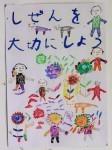 優秀賞 地域活動支援センターぶどうの木 北嶋麻美